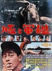 Ver Cerdos y acorazados Online HD Español y Latino (1961)