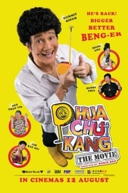 Phua Chu Kang The Movie 2010