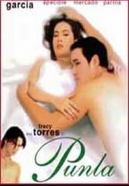 Watch Punla (2003)