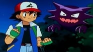 Haunter vs. Kadabra
