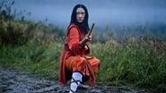 Kung Fu 1x1
