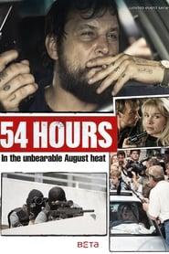 مشاهدة فيلم 54 Hours مترجم