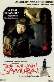 The Twilight Samurai 2002