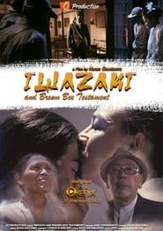 Iwazaki and Brown Box Testament 2021