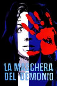 Black Sunday – La maschera del demonio – Η Μάσκα του Σατανά (1960)