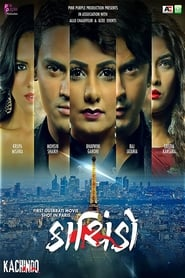 Kachindo (2019) Gujrati Movie