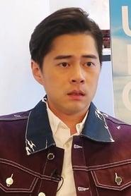 Chui Tien-You