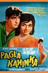 Pagla Kahin Ka 1970