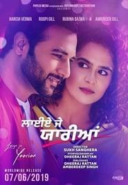 Laiye Je Yaarian (2019) Punjabi