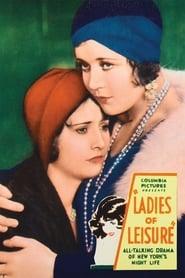 Mujeres ligeras 1930