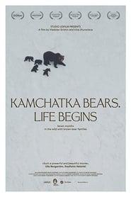 مشاهدة فيلم Kamchatka Bears. Life Begins مترجم