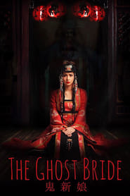 The Ghost Bride (2017)