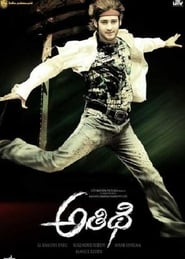 Athidhi (2007) HDRip Telugu Full Movie Online