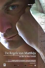 Matthew's Laws (2012)