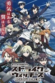 Strike Witches en streaming