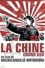 Джунгуо, Китай (1972)