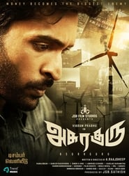 Asuraguru (2020) Tamil Full Movie Online Watch