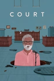 Court 2014 Movie BluRay Marathi 300mb 480p 1GB 720p 3GB 9GB 11GB 1080p