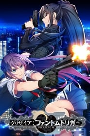 Grisaia: Phantom Trigger The Animation