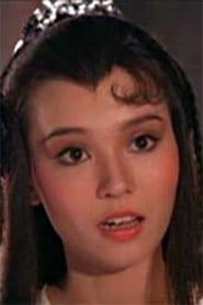 Yung Jing-Jing