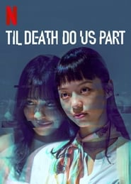 Til Death Do Us Part (2019) poster