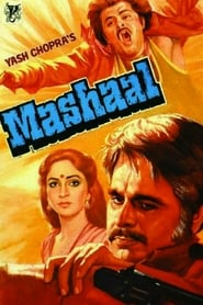 Mashaal 1984 Hindi Movie AMZN WebRip 400mb 480p 1.5GB 720p 5GB 8GB 1080p