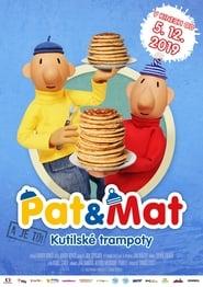 Pat a Mat: Kutilské trampoty (2019)