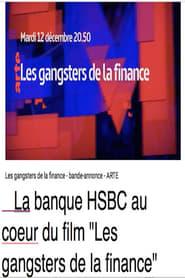 Die Skandalbank 2017