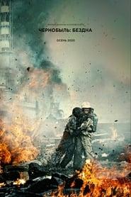 Чернобыль. Бездна (2020) Zalukaj Online CDA