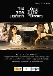 טור אחד לחלום 2012