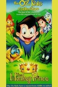The Monkey Prince 1997