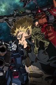 Mobile Suit Gundam Thunderbolt poster
