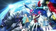Gundam Build Fighters en streaming