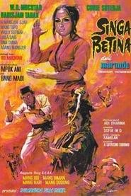 Singa Betina dari Marunda 1971
