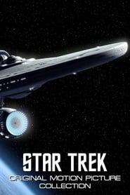 Jornada nas Estrelas VI: A Terra Desconhecida Dublado Online