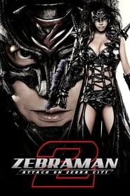 مترجم أونلاين و تحميل Zebraman 2: Attack on Zebra City 2010 مشاهدة فيلم