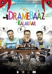 Dramebaaz Kalakaar (2017)