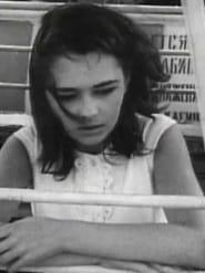 Карусель 1962