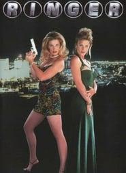 Ringer (1996)
