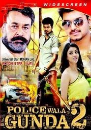 Affiche de Film Policewala Gunda 2