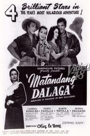 Matandang Dalaga 1954