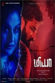 Miya (Tamil)