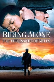 Riding Alone for Thousands of Miles 2005