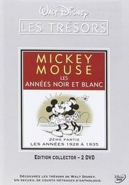 Les Trésors de Walt Disney - Mickey Mouse en Noir et Blanc, Volume 2