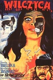 Wilczyca (1983)
