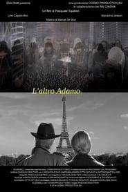 L'altro Adamo [HD] (2014)
