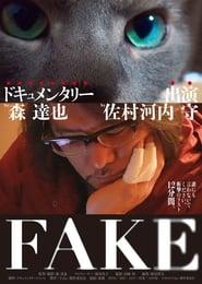 FAKE (2016) Zalukaj Online