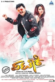 Pataki 2017 Hindi Dubbed Full Movie Download HD