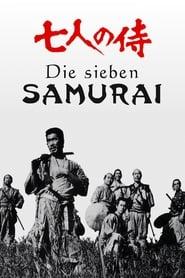 Die sieben Samurai (1954)
