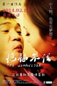 The Womaniser
